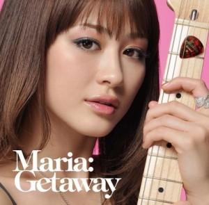 MARIA/Getaway