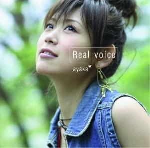 絢香/Real voice