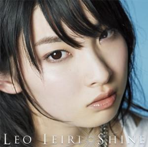 家入レオ/Shine