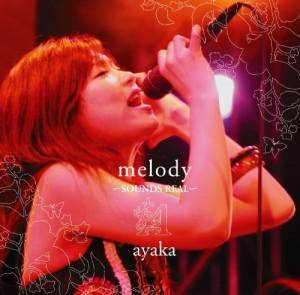 絢香/melody